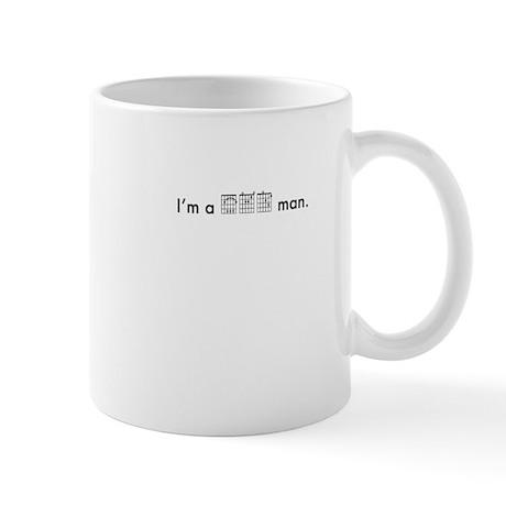 I'm a Bad Man Mug