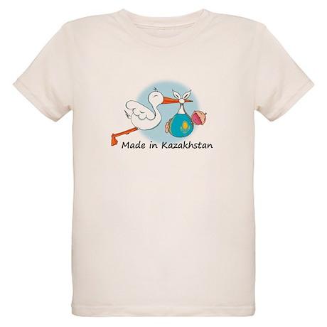 Stork Baby Kazakhstan Organic Kids T-Shirt