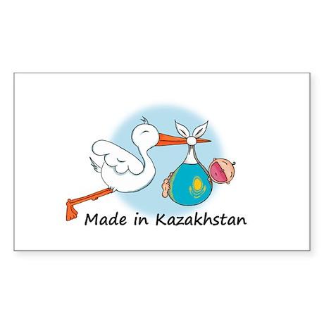 Stork Baby Kazakhstan Sticker (Rectangle)