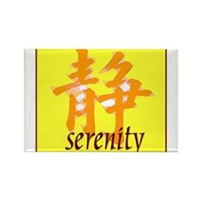 Yellow Serenity Series Rectangle Magnet