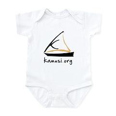 kamusi.mtoto Infant Bodysuit