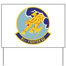 81st Fighter Squadron Yard Sign