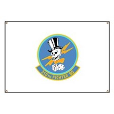 310th Fighter Squadron Banner
