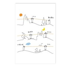 String Telephone Postcards (Package of 8)