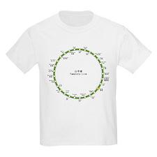 yamanote1 T-Shirt