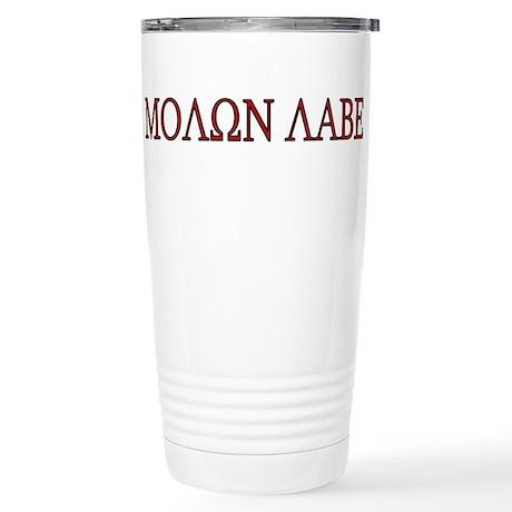 Molon Labe Stainless Steel Travel Mug