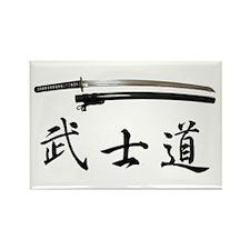 Kanji Rectangle Magnet (10 pack)