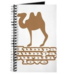 Humpa Humpa Burnin' Love Journal