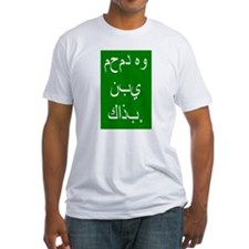 Mohammed is a false prophet. Shirt