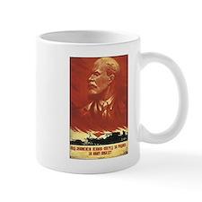 """""""Under Lenin's banner"""" Mug"""