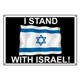 Israel Banners