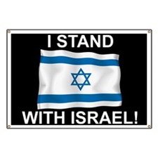 I Stand with Israel 3 Banner