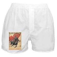 """Red Horseman"" Boxer Shorts"