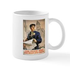 """Power to the people"" Mug"