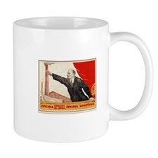 """""""A spectre is haunting Europe"""" Mug"""
