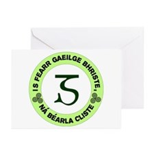Is Fearr Gaeilge Greeting Cards (Pk of 20)