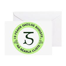 Is Fearr Gaeilge Greeting Card