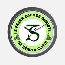 Is Fearr Gaeilge Wall Clock