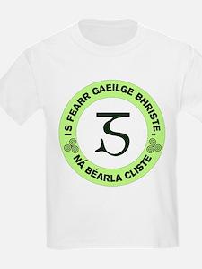 Is Fearr Gaeilge T-Shirt
