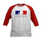 REPUBLIQUE FRANCAISE Kids Baseball Jersey