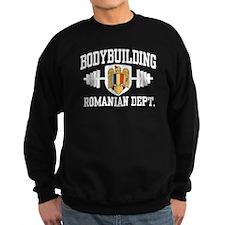 Romanian Bodybuilding Sweatshirt
