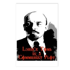 lenin's tomb is a communist p Postcards (Package o
