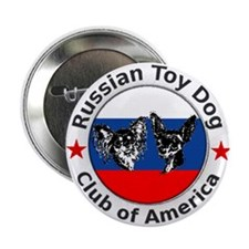 """Cute Russian toy 2.25"""" Button"""