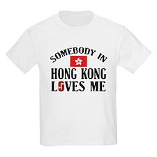 Somebody In Hong Kong Kids T-Shirt