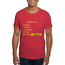 Chinese - T-Shirt