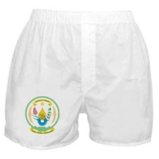 Rwanda Coat Of Arms Boxer Shorts