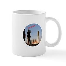 Funny The rocket summer Mug