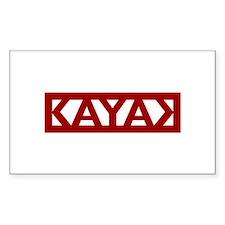 Kayak Productions Decal