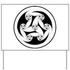 Celtic Spiral Motif Yard Sign