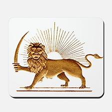 Shir O Khorshid Mousepad