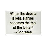 Socrates' quote refrigerator Magnet