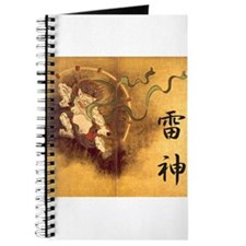 Japanese Raijin Journal