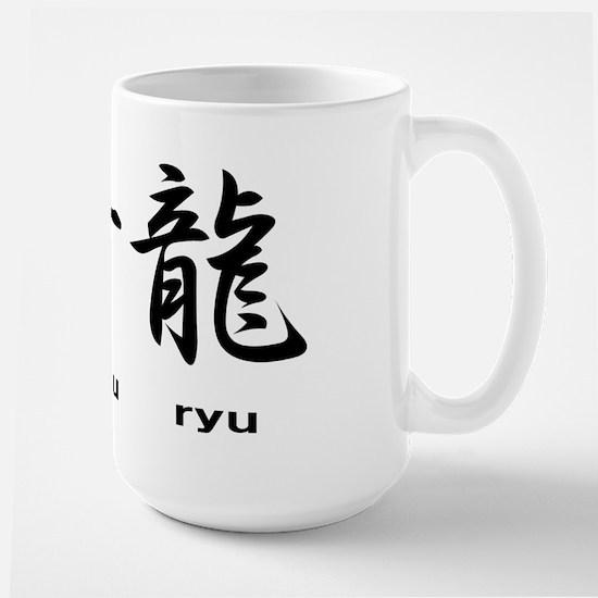 ASASHORYU Large Mug