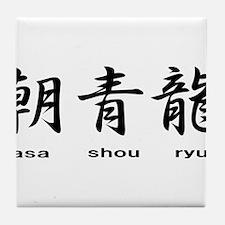 ASASHORYU Tile Coaster