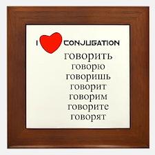 I love conjugation Framed Tile
