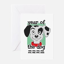 Year of Dog Dalmation Pup Greeting Cards (Package