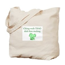 Cute Whedon quote Tote Bag