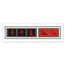 Lost Hatch Heiroglyphs Bumper Bumper Sticker