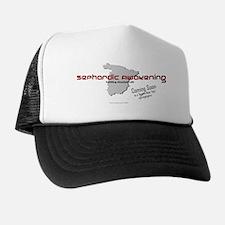 Sephardic Awakening Trucker Hat