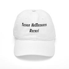 Yeshua Rocks - Black on White Baseball Cap