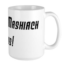 Yeshua Rocks - Black on White Mug