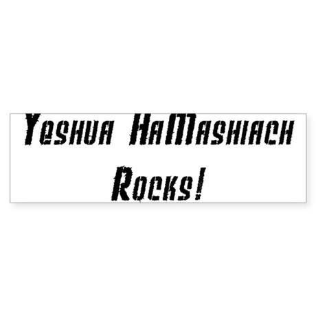 Yeshua Rocks - Black on White Bumper Sticker