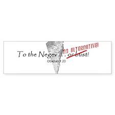 To the Negev! Bumper Bumper Sticker
