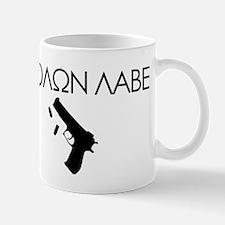 Molon Labe (Pistol) Mug