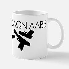 Molon Labe (Multi Guns) Mug