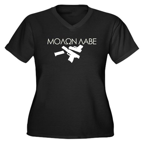 Molon Labe (Multi Guns) Women's Plus Size V-Neck D